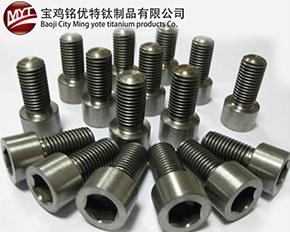 武漢鈦合金內六方螺栓