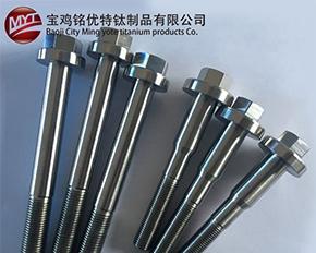 武漢鈦合金外六方螺栓