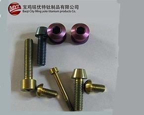 武漢鈦合金十字槽螺釘